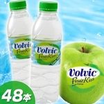 volvic_fruit_kiss.jpg